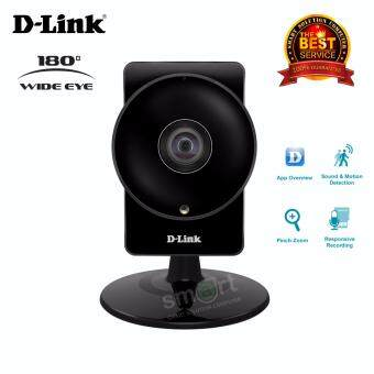 Harga D-Link DCS-960L HD 180-Degree Wi-Fi Camera