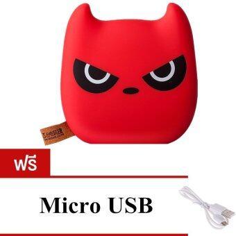 Akiko แบตสำรอง Power Bank ความจุ 20000 mAh รุ่น AnAn (สีแดง) ฟรี Micro USB