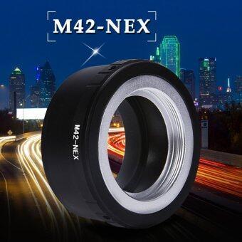 XCSource M42 สกรูเมาท์เลนส์ To Sony E Adapter NEX7 NEX5N NEX5C NEXC3 NEX3 NEX5