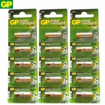 GP Battery ถ่าน Alkaline Battery 12V. รุ่น GP27A / A27S / A27L / L828 (3 แพ็ค 15 ก้อน)