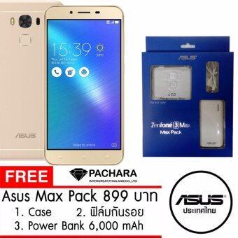 Asus Zenfone 3 max 5.5 Gold ประกันศูนย์ Set