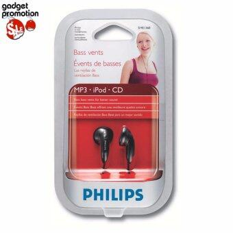 Philips SHE1360 หูฟังเอียร์บัด (Black)