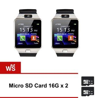 Smart Watch Z นาฬิกาโทรศัพท์ Smart Watch รุ่น DZ09 Phone Watch (สีเงิน) แพ็คคู่ ฟรี micro SD Card 16g(2อัน)