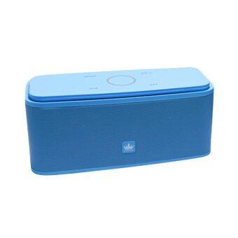 Kingone ลำโพงบลูทูธ bluetooth Speaker รุ่น F8 (สีฟ้า)