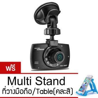 FHD Car Cameras กล้องติดรถยนต์ รุ่น G30C (Black) ฟรี Multi Stand ที่วางมือถือ/Table (คละสี)