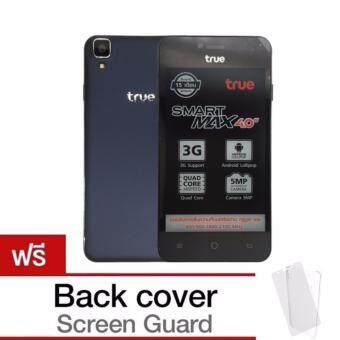 True Max4.0 3G Plus (Black)แถมฟรีฟิล์มใส+เคสใส+ซิมทรูพร้อมโบนัส2400บาท