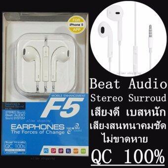 F5 หูฟังแท้ Small Talk Original (QC 100%)(ใช้งานได้กับiPhone/samsung/huawei/oppo/vivo/ipad/ipod/tablet/android/i phone/ios/Smart phone ทุกรุ่น) earphones smalltalk สมอทอล์ค