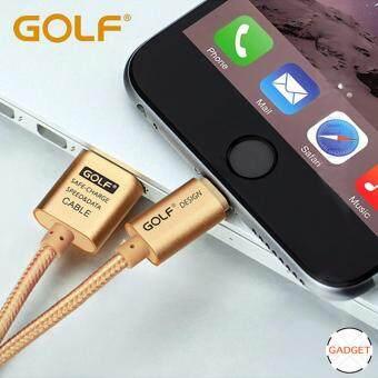 Golf สายชาร์จ Lightning แบบถัก Metal Quick Charge/Data Cable สำหรับ iPhone/iPad