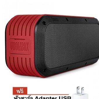 Divoom Voombox-Outdoor 2nd Generation (Red) ประกันศูนย์ ฟรี usb adapter มูลค่า 590 -