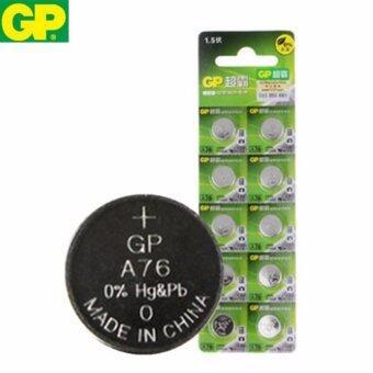 GP ถ่านกระดุม รุ่น LR44 / A76 / AG13 / 357 / LR1154 (สำหรับเครื่องช่วยฟัง รุ่น 801A 801B 801E)(1 แพ็ค 10 ก้อน)