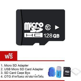 มาใหม่ Micro 128GB Micro SD Card Class 10 Fast Speed ฟรี Micro SD Adapter+USB Micro SD Card Adapter+SD Card Case Box+OTGสำหรับต่อเข้าสมาร์ทโฟน มาใหม่