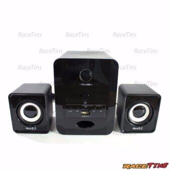Music D.J. SP-28 ตู้ลำโพงคอมบลูทูธ Bluetooth Speaker 2.1 CH รองรับ AUX/BT/TFCard
