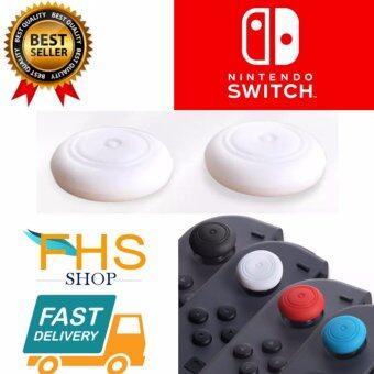FHS Thumb Grips for Nintendo Switch ซิลิโคลนหุ้มปุ้ม Nintendo Switch 2 ชิ้น