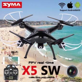 Drone ติดกล้อง WiFi พร้อมระบบถ่ายทอดสดแบบ Realtime(NEW มีระบบ กันหลงทิศ)สีดำ