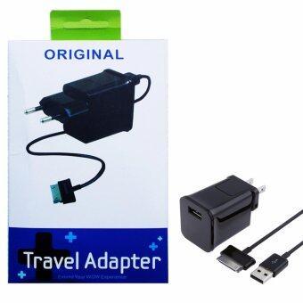 ชาร์จซัมซุงกาแล็คซี่แท็บทุกรุ่น OUT2A USB