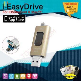 i-Easy Drive (ของแท้) B 128Gb With Micro USB 3.0 Memory Extrenal For IOS & Android iRing