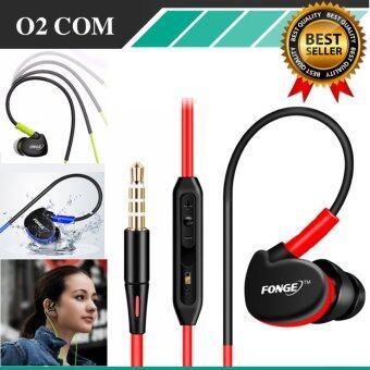 iDigital หูฟัง in ear หูฟังสำหรับออกกำลังกาย กันน้ำระดับ IPX5 รับสายได้ Sport Headphones