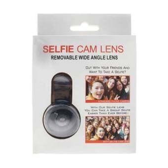 Universal Clip Lens SELFIE CAM LENS คลิปเลนส์มือถือ ซุปเปอร์วาย (สีดำ)