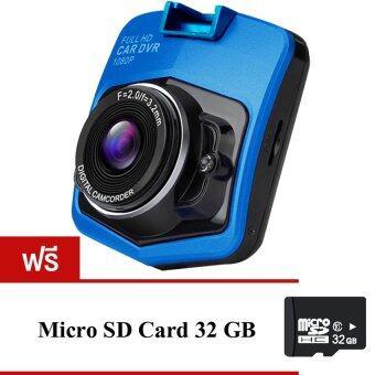 FHD Car Cameras กล้องติดรถยนต์ รุ่นc900 (Blue) ฟรีMemory Card 32 GB