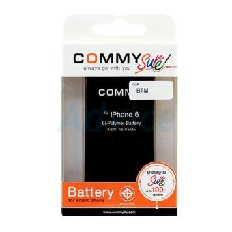 Harga Commy Battery Commy แบตเตอรี่สำหรับ Apple iPhone 6