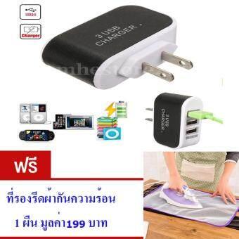 ปลั๊กไฟ แบบเสียบผนังไฟในบ้าน ปลั๊ก3 พอร์ต USB อะแดปเตอร์ ชาร์จผ่านพอร์ต USB 3.1 amps**คละสี**(ปลั๊กแบบ US)พร้อมLEDไฟสีฟ้าเมื่อเสียบใช้งาน+สายUSB จำนวน1เซ็ต. ฟรี ที่รองรีดผ้ากันความร้อน 1 ผืน มูลค่า 199 บาท
