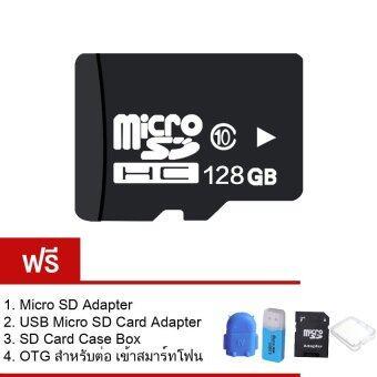 Elit 128GB Micro SD Card Class 10 Fast Speed ฟรี! (ของแถม 4 ชิ้น)
