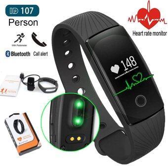 Person วัดอัตราการเต้นหัวใจ ฟิตเนส นาฬิกาสุขภาพอัจฉริยะ ติดตามกิจกรรม Heart Rate Monitor Wristband Fitness Tracker สายรัดข้อมือ สำหรับ Android iOS Smartphone รุ่น ID107HR(Black)