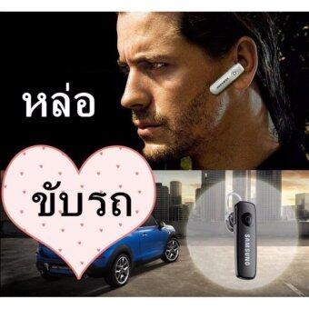 B2B store123-SamsungหูฟังBluetooth4.1 headphones สีขาว