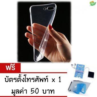 Case Transparent Clear I Phone6 Plus เคสใส เคสบาง เคสมือถือ เคสไอโฟน เคสI6พลัส 6+ เคสไอโฟน