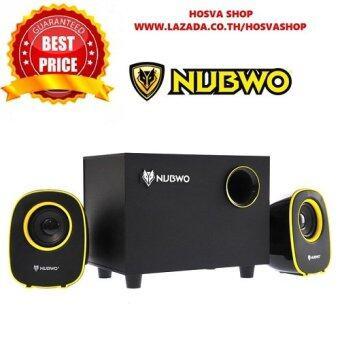 ข้อมูล NUBWO USB Speaker 2.1 Mean Machine NS-030 ลำโพง (Yellow) เช็คราคา