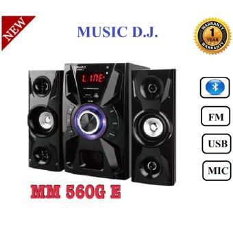 Music D.J. (M-M560GE) SPEAKER 2.1 + BLUETOOTH, FM,USB ลำโพงบลูทูธพร้อมซับวูฟเฟอร์ 2.1 มีบลูทูธ/วิทยุ/ช่องไมค์,USB รับประกันศูนย์ Music D.J. 1 ปี
