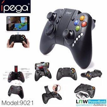 iPega เกมส์คอนโทรลเลอร์บลูทูธไร้สาย รุ่น PG-9021 (สีดำ)