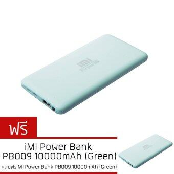 Harga iMI Power Bank PB009 10000 mAh (Green)