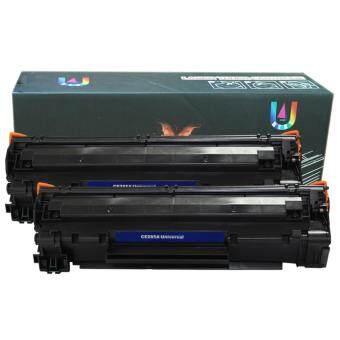 HP LaserJet P1102/P1102w ตลับหมึกเลเซอร์เทียบเท่า HP รุ่น (HP)CE285A (85A) แพค*2 ตลับ Best 4 u
