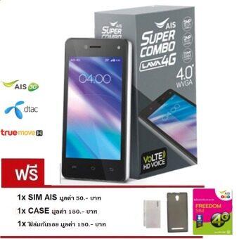 AIS LAVA 4G VoLTE 4.0 4GB (Iris 565)-ใช้ได้ทุกซิม