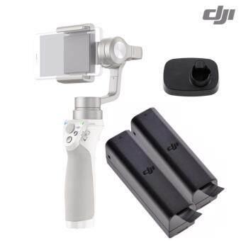 DJI Osmo Mobile เทา ขาตั้งกล้องกันสั่นระดับมืออาชึพ พร้อมแบตเตอรี่ x2 with Stand