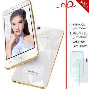ASTON Premium Mirror แถมฟรี Silicone Case + ฟิล์มกระจกและฟิล์มกันรอย