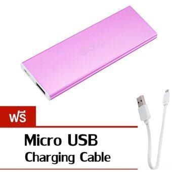 Eloop E18 Power Bank พาวเวอร์แบงค์ แบตเตอรี่สำรอง 4000 mAh (สีชมพู) แถมฟรี สายชาร์จ Micro USB