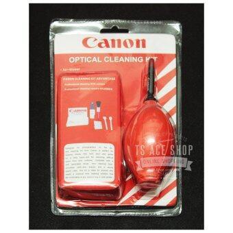 ชุดอุปกรณ์ทำความสะอาดเลนส์ Canon 7 in 1