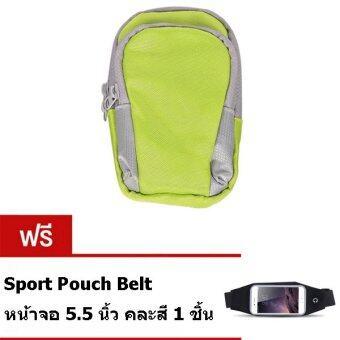 I - CHEAP Outdoor Sport Arm Pocket ปลอกแขนมือถือออกกำลังกาย ( สีเขียว ) ฟรี Sport Pouch Belt หน้าจอ 5.5 นิ้ว กันน้ำได้ คละสี 1 ชิ้น