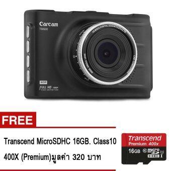 กล้องติดรถยนต์ รุ่น TM600 Novatek96223 WDR จอภาพ 3นิ้ว เลนส์ 170องศา (สีดำ) ฟรี Transcend MicroSDHC 16GB. Class10 400X พรีเมี่ยม (รับประกัน 1ปี)