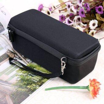 เช็คราคา Carry Storage Case Cover Box Skin for Bose Soundlink Mini Bluetooth Speaker HC (Intl) check ราคา