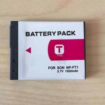 แบตกล้อง รุ่น NP-FT1 แบตเตอรี่กล้องโซนี่ Sony BC-TR1, DSC-L1, DSC-M1, DSC-T1, DSC-T10, DSC-T3, DSC-T33, DSC-T5, DSC-T9 Replacement Battery for Sony