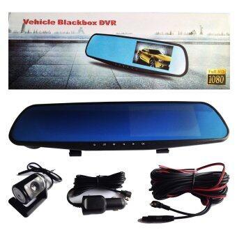 Took-Tee-Sood กล้องติดรถยนต์แบบกระจกมองหลังพร้อมกล้องติดท้ายรถ Vehicle Black Box DVR FHD1080P (สีดำ) (NW)