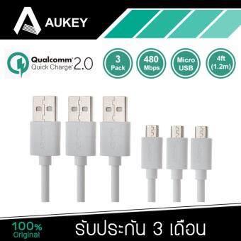 Aukey CB-D10 สายชาร์จ Micro USB Quick Charge 2.0 / Fast Charge แบบแพ็ค 3 เส้น ( สีขาว ) สินค้าของแท้ รับประกัน 3 เดือน