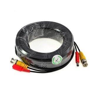 Mastersat สายต่อกล้องวงจรปิด CCTV cable ยาว 20 เมตร แบบสำเร็จรูปมีหัว BNC & DC CC020C