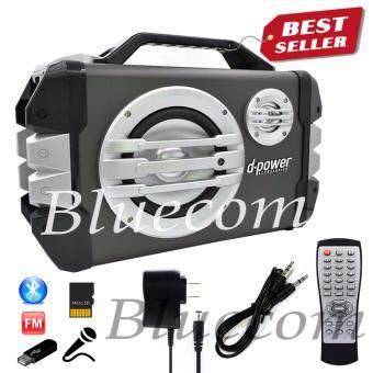 D-power ลำโพงบูลทูธ Bluetooth Speaker FM Suppored 30W รุ่น K52B (สีดำ/เทา)
