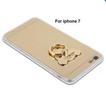 Case Apple iPhone7 เคสกระจกเงา ขอบนิ่ม แหวนตั้งได้ (Case TPU) สีทอง