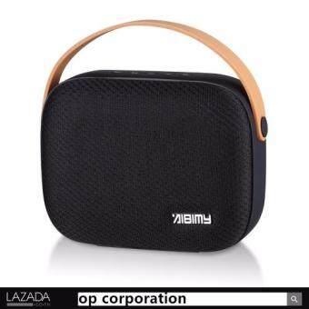 AIBIMY Handbag Bluetooth SpeakerลำโพงบลูทูธFMแบบพกพา รุ่นMY-550BT