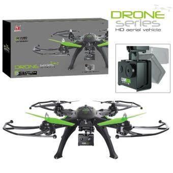 Drone ติดกล้องความละเอียดสูง WiFi พร้อมระบบถ่ายทอดสดแบบ Realtime(NEW มีระบบ ล็อกความสูงได้)+มีปุ่มปรับกล้องได้